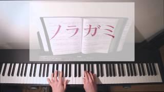 ノラガミ (Noragami) - ハートリアライズ (Heart Realize) - Full Piano Version