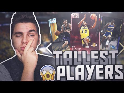 TALLEST PLAYERS AT EACH POSITION! NBA 2K19 SQUAD BUILDER