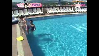 UEE 유이 swimming mix 4 in 1 (compilation)