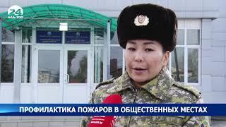 "Арендатора кафе ""Антошка"" отпустили под домашний арест"