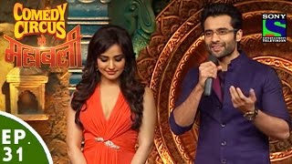 comedy-circus-ke-mahabali-episode-31-youngistaan-promotion