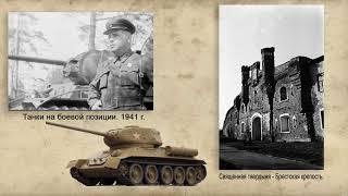 Фото войны 1941 1942