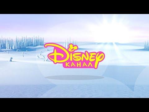 [fanmade] - Disney Channel Russia - Promo In HD - Niko