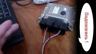 БЕСПЛАТНЫЙ POWERBOX / ПОВЕРБОКС для pcm / 71 модуль pcmflash