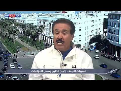 أحمد الجار الله: تنظيم الإخوان أثر على المجتمع الكويتي وحوله إلى مجتمع مغلق وأخره 40 عاما