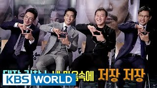 """Top actors of movie """"Man of Will"""",Cho Jinwoong, Song Seungheon,etc[Entertainment Weekly/2017.09.18]"""