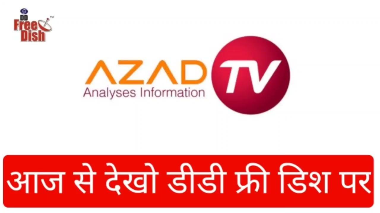 Azaad tv New Promo || Azaad tv Launching Date Confirm || Azaad tv Kab Aayega