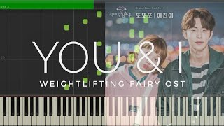 You & I- Kim Jong Wan (김종완 NELL) (Weightlifting Fairy Kim Bok Joo) Piano Tutorial