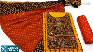 Latest cotton dress materials with price    UnStitched chudidar materials    Dress materials photos