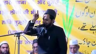 Islam, Deen-e-Rehmat - Shaikh Jarjees Ansari