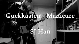 국카스텐 - 매니큐어 (Guckkasten - Mani…