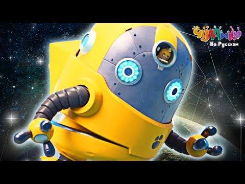 Чуддики | Трансформеры чудят | Веселые мультики для детей