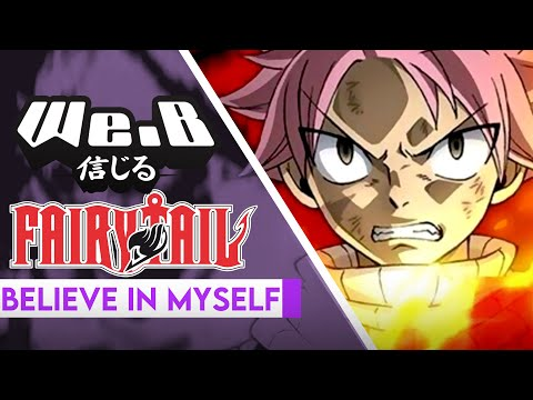 Fairy Tail OP 21  - Believe in Myself   ENGLISH Cover by We.B