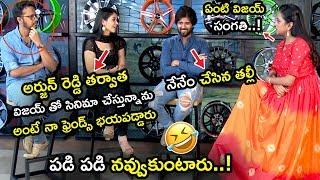 See Funny Conversation Between Vijay Devarakonda And Priyanka Jawalkar    Taxiwala Interview    TWB