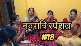 माता रानी भजन : मैया तेरे नाम से गुजारा हमारा  || नवरात्रि स्पेशल #18  with LYRICS