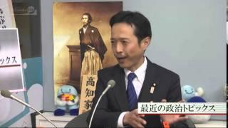 みわちゃんねる 突撃永田町 第142回目のゲストは 自民党 高野 光二