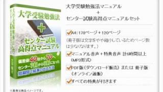 詳しくはコチラ→ http://www.infotop.jp/click.php?aid=152745&iid=2374...