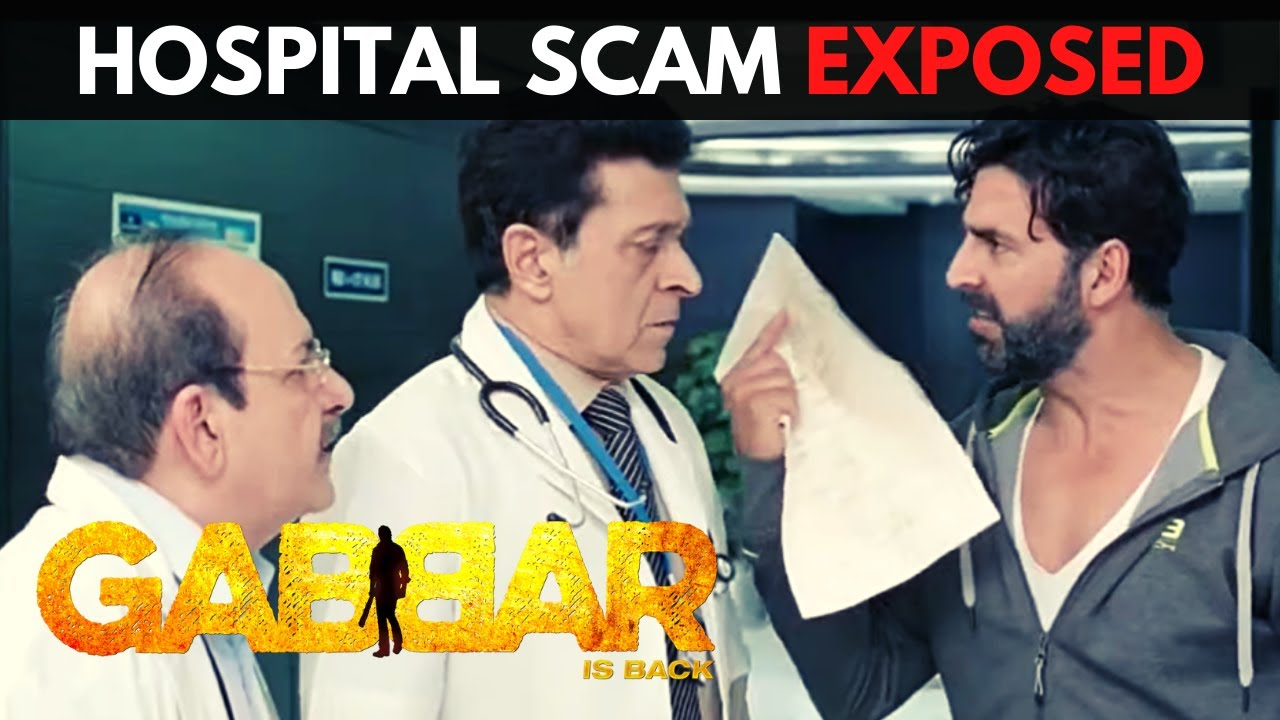 Download Gabbar Is Back   Scene 1   अस्पताल की लूट का परदा फाश   Hospital 'LOOT' Scam Exposed   Akshay Kumar