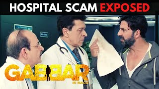 Download Gabbar Is Back | Scene 1 | अस्‍पताल की लूट का परदा फाश | Hospital 'LOOT' Scam Exposed | Akshay Kumar
