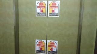 【閉業に伴い現存せず】札幌市清田区 里塚温泉のエレベーター