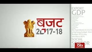 Video Union Budget 2017-18  Hindi News Bulletin download MP3, 3GP, MP4, WEBM, AVI, FLV Januari 2018