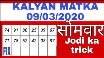 Kalyan matka 09-03-2020 | Single Fix jodi ka otc . Kalyan matka single otc ka trick, penel ka trick