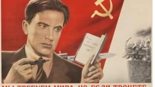 Мы - русские ! Гордимся, помним. Уроки патриотизма. Владимир Владимирович Маяковский