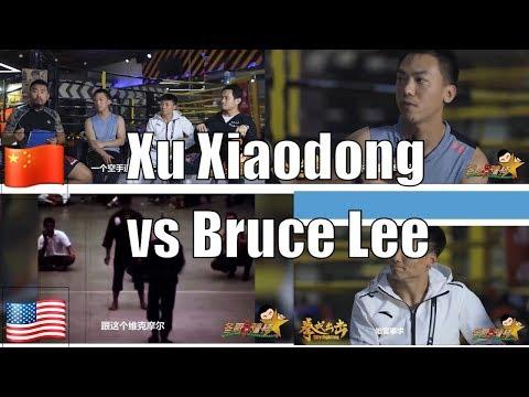 Xu Xiaodong, MMA, TKD, And Boxing Coaches Criticize Bruce Lee Long Beach Footage (Translated)