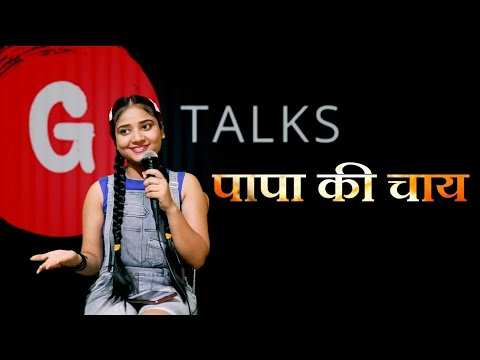 Repeat HUM BETIYAN | MONIKA SINGH | POETRY | G TALKS by G