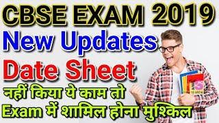 cbse date sheet 2019 class 10