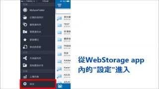 Western digital wd my cloud 4tb personal cloud storage