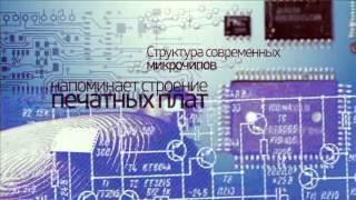 «Микрон»: RFID для книг, зверей и всего остального