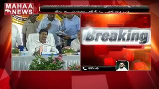 CM Jagan Mohan Reddy To launch and#39;Jagananna Vasathi Deevenaand#39; At Vizianagaram   MAHAA NEWS
