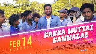 Kakka Mutta Kannala Song | Prashanna Babu | Diya | Arvind | Rashaanth | Sam vishal | Joey | Prathap