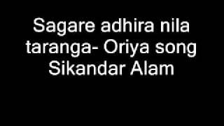 Sagare adhira nila taranga- Oriya song Sikandar Alam