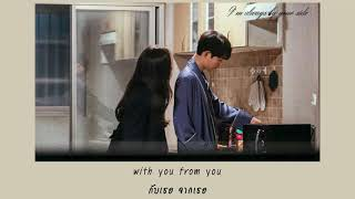 Download lagu 【ซับไทย】John Park - I′m Always by Your Side (VINCENZO OST Part 6)