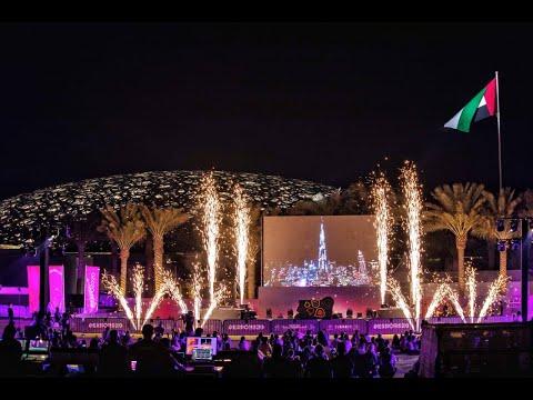 Expo 2020 Dubai I Opening Ceremony   DESERT SAFARI DUBAI 2021   BELLY DANCING