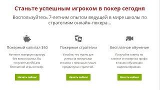 Как бесплатно скачивать книги онлайн без регистрации
