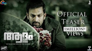 Adam Joan Malayalam Movie | 2K Official Teaser | Prithviraj Sukumaran, Bhavana | Jinu Abraham | HD