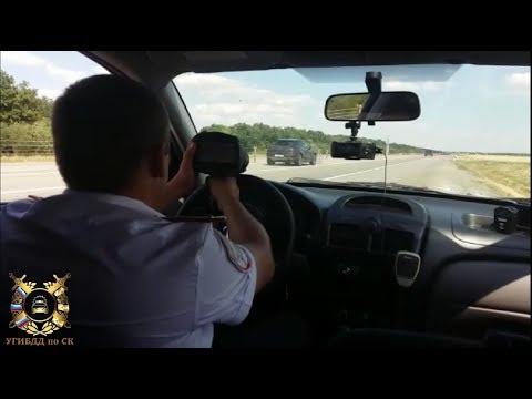 Ставропольские лихачи поплатились за превышение скорости