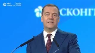 Российский Инвестиционный Форум — Сочи 2019