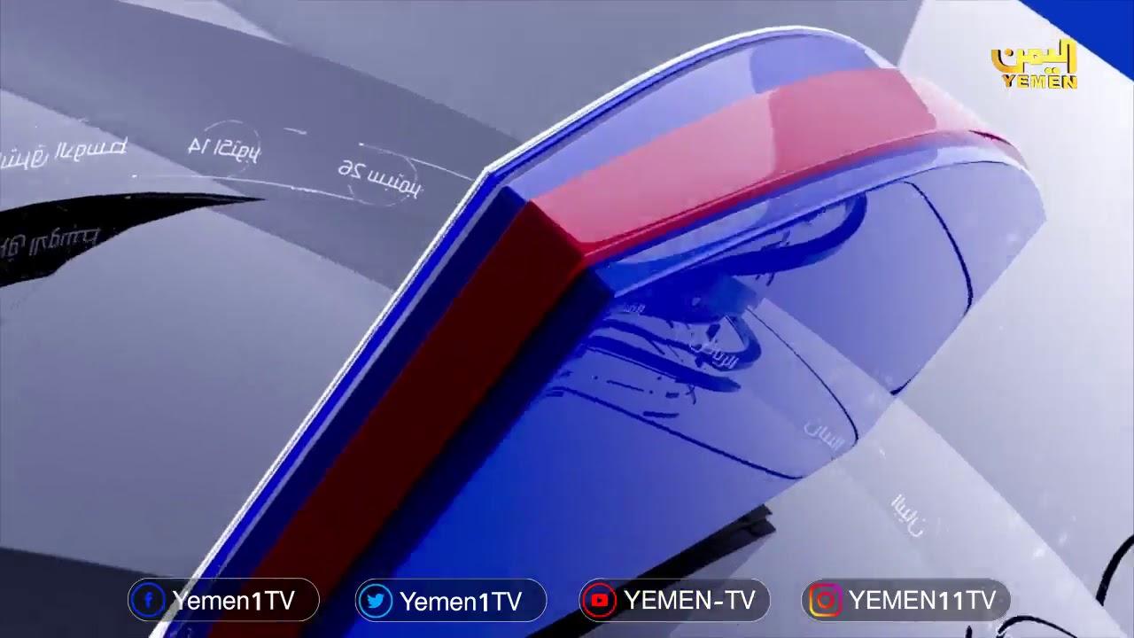 Photo of دنيا الصحافة    – تقديم / عمر القرشي  11/04/2019