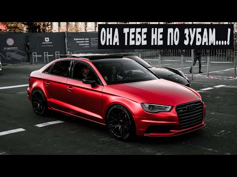 ОНА ТЕБЕ НЕ ПО ЗУБАМ...!!! Audi A3 stage 3 против Porsche и не только