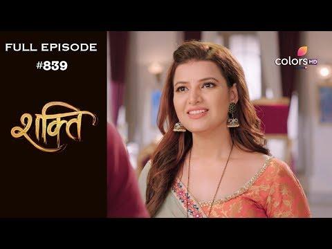Shakti - 13th August 2019 - शक्ति - Full Episode