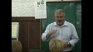 Жданов лекция по восстановлению зрения День 3 (полный вариант)