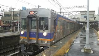 「どうしてそんな組成に」 南海6200系 北野田発車
