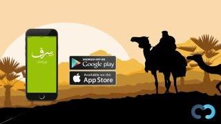 """إطلاق """"بيرق"""".. أول تطبيق عربي للتواصل الاجتماعي خاص بالشعر والشعراء"""