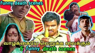 funny action scenes for ever  tamil  tubelight mind  worstla best uh