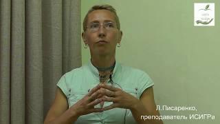 Шизофрения.  С медицинского на русский.