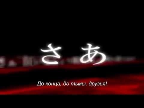 Dan Balan - Hold on Love перевод песни, текст и слова